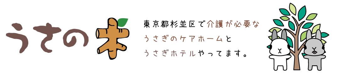 ロゴ160315_2
